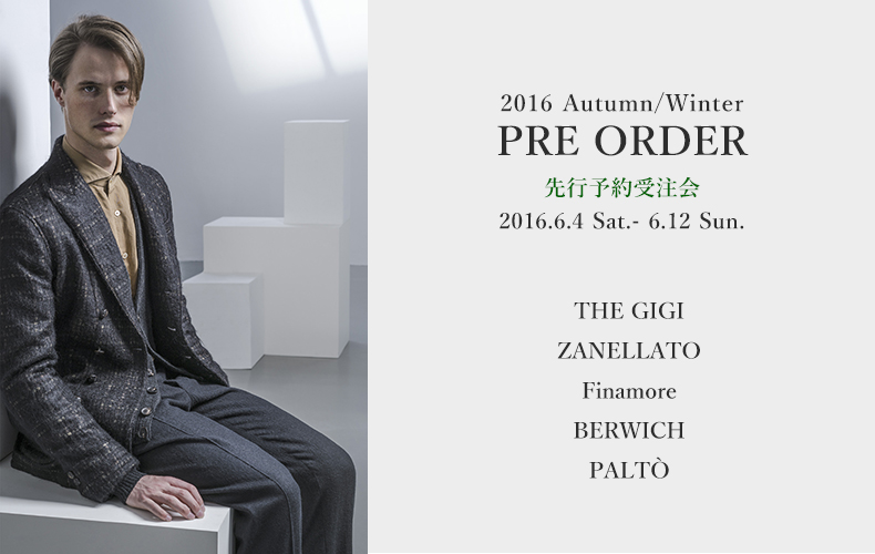 AH_MAIL_16AW_PreOrder